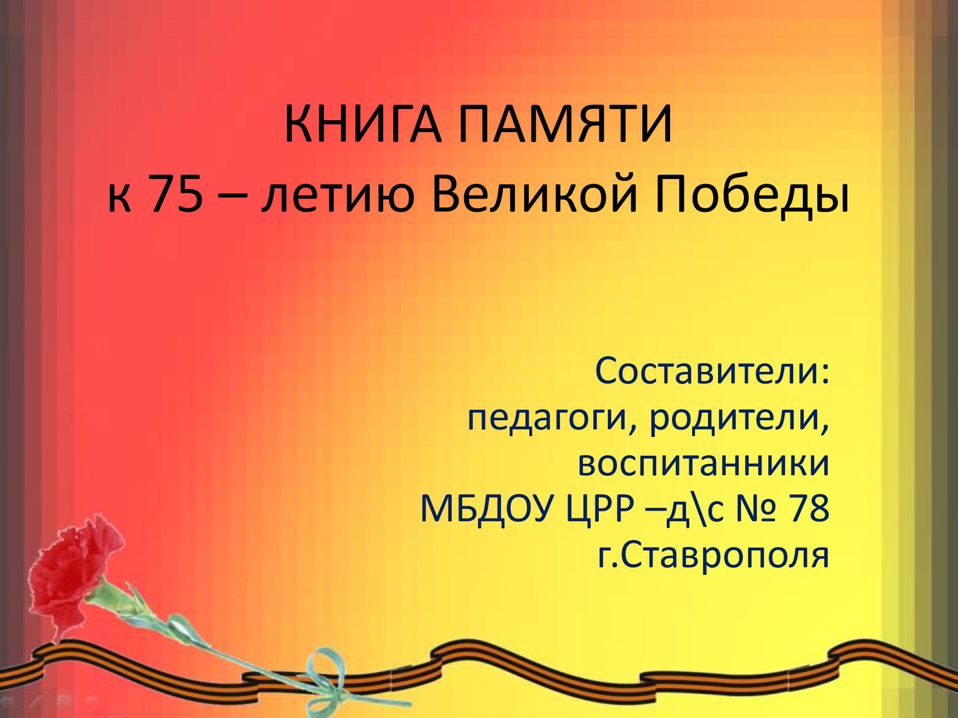 207ccf8ac9a111dc39e05c3b3fe139ba-0