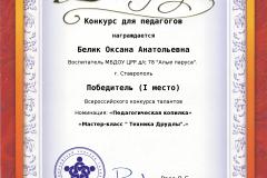 507d581179b5ef294118abd94abc607d