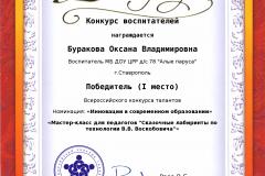IMG_20201217_214033