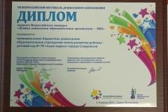 IMG_20210715_144504