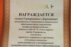 IMG_4481 z